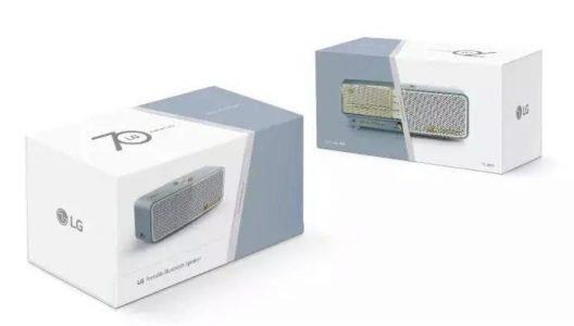 便携式音箱包装