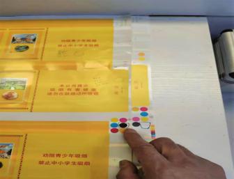 介质纸正反放置色标对比