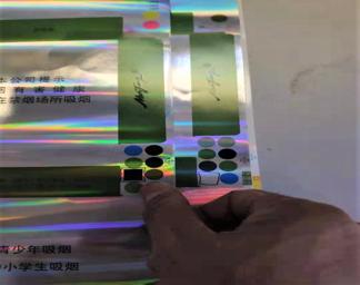光柱纸正反放置色标对比