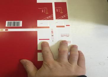 白卡纸正反放置色标对比
